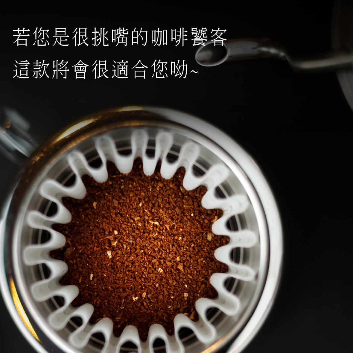黑鑲金咖啡-多明尼加紅翡高海拔莊園咖啡豆