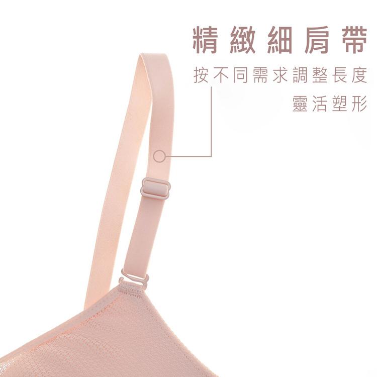運動系-律動波-無鋼圈胸罩內衣-With-U-嚴選砥家